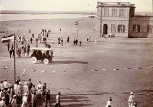 The official opening of Port Sudan, 1st April 1909. Image from the Sudan Archive, courtesy of Durham University Library.